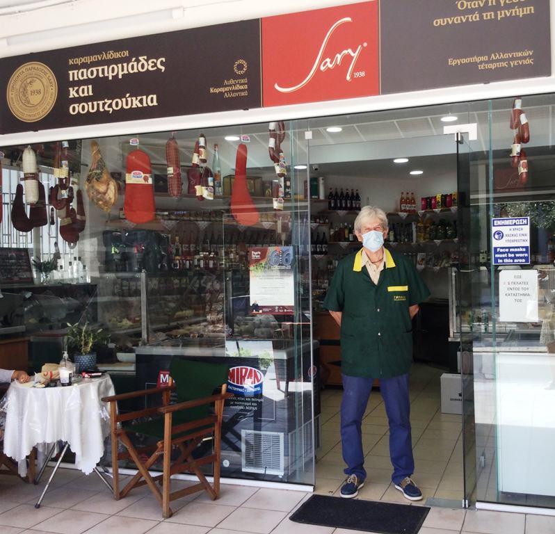 «Τούνελ»: Η γνήσια γεύση Ανατολής στον Άλιμο