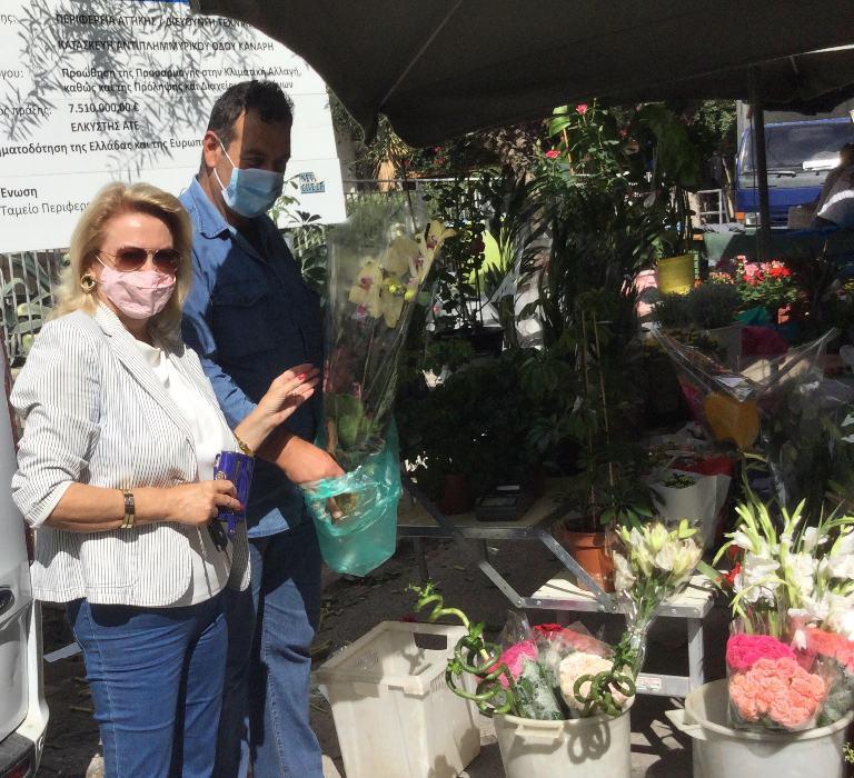 'Ομορφα λουλούδια στην Λαϊκή Αγορά της Τρίτης